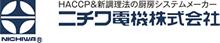 ニチワ電機株式会社